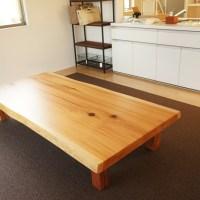 杉無垢一枚板座卓テーブル