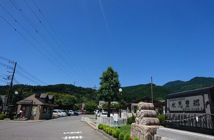 西那須野塩原道の駅