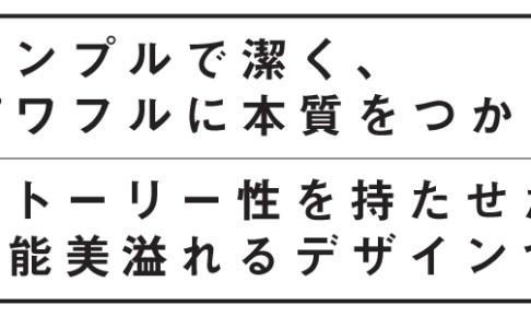 concept_main