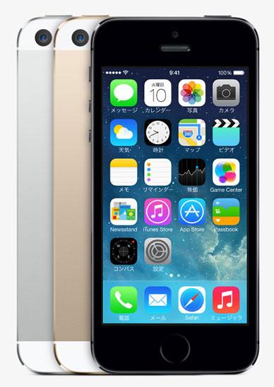 iPhone5s 予約