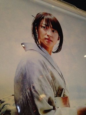 武井咲さん