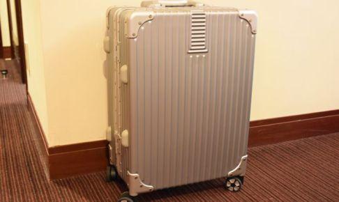 【タビトラ】TABITORA スーツケースSS