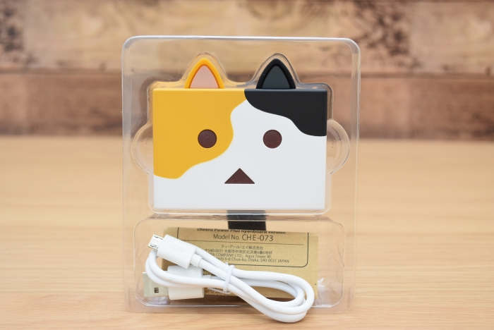 cheero Power Plus 6000mAh nyanboardの中身