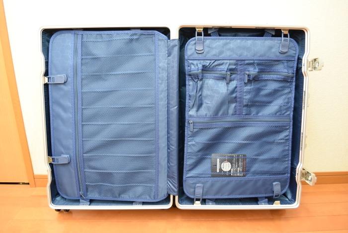 タビトラのスーツケースMサイズの中身