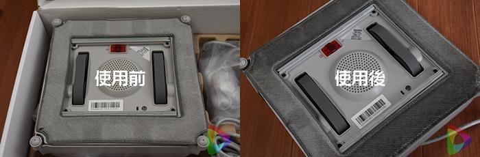 窓用ロボット掃除機WINBOT 850