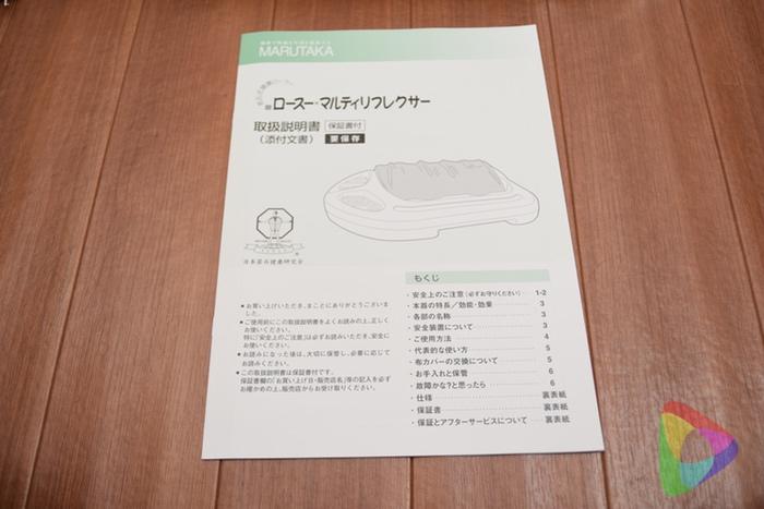 若石ローラー(若石RMR足療ローラー)