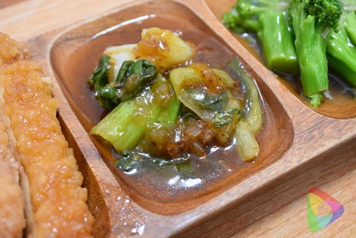 茄子入り油淋鶏(ユーリンチー)セット