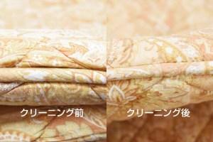布団クリーニングの通販比較