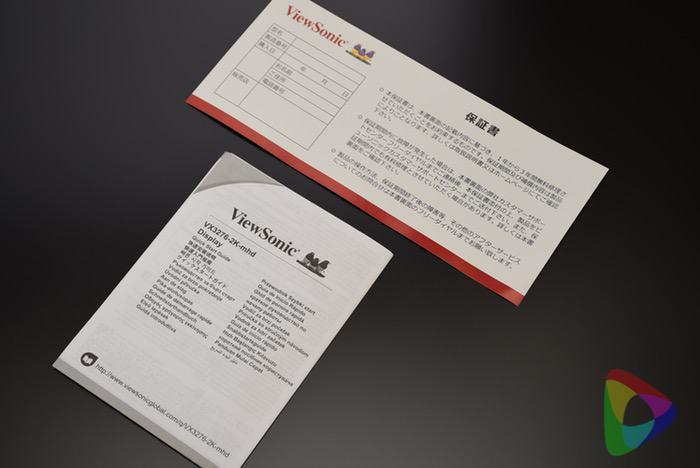 ViewSonic「VX3276-2K-MHD-7」の保証書