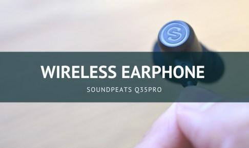 Soundpeats Q35PRO