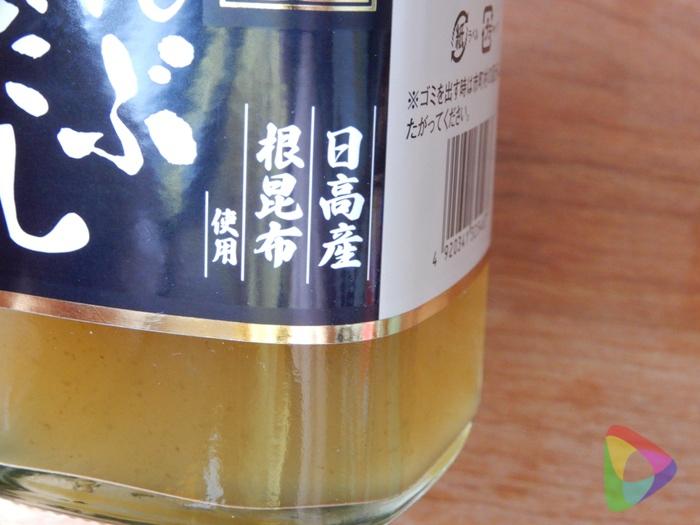 静岡県産かつお節出汁入りの「ねこんぶだし」