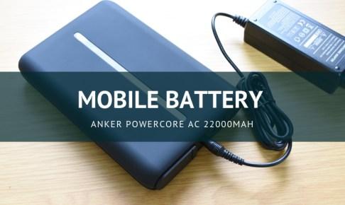 Anker PowerCore AC