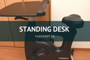 FlexiSpot V9