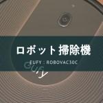 RoboVac30C