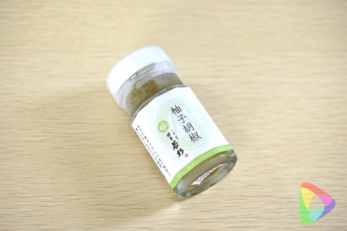 博多若杉の柚子胡椒