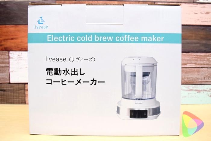 リヴィーズ家庭用電動水出しコーヒーメーカー