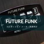 FUTURE FUNK (フューチャー ファンク) FF101-BK-LBK