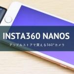 Insta360 nanos
