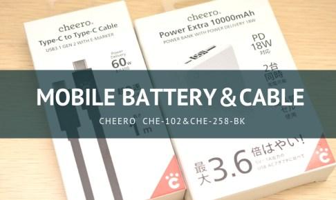 CHEERO CHE-102&CHE-258-BK