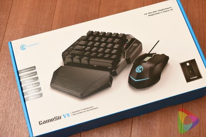 GameSir VXのパッケージ