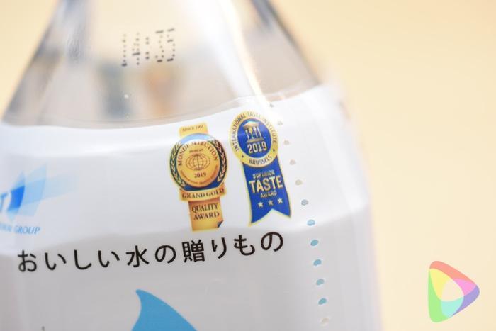 うるのん「富士の天然水さらり」の味