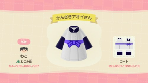 【あつ森】マイデザイン:鬼滅の刃「神崎アオイ」の服