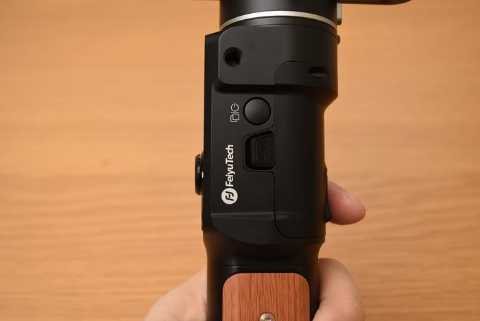 FeiyuTech AK2000C