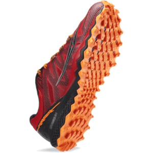 Figure 1 PWRTRAC outsole has deep lugs giving superb control on steep descents with loose gravel or dirt.