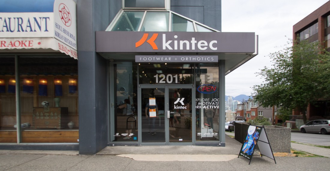 Vancouver West Broadway Kintec Location