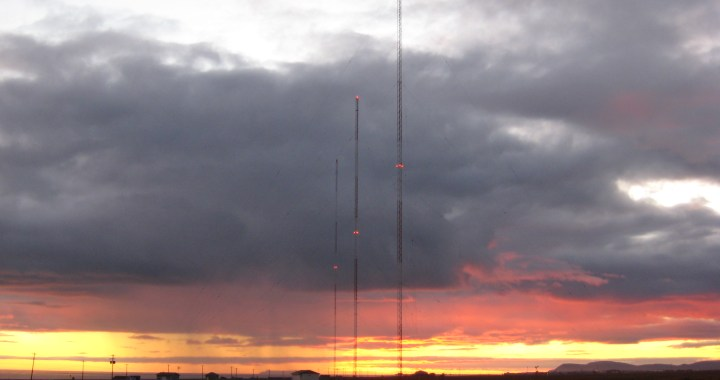 AM Guyed Antenna Mast