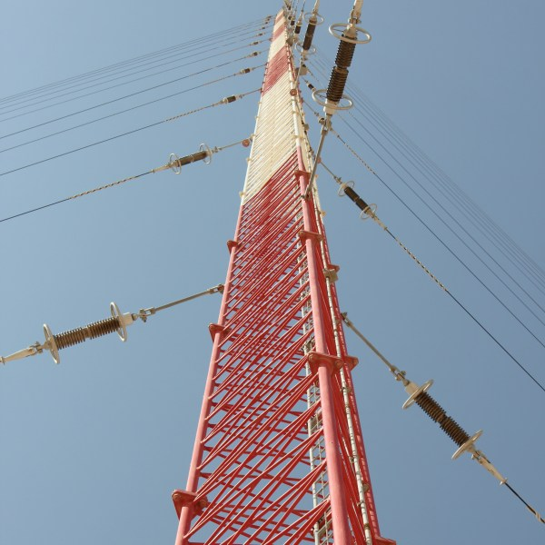 880 Ft AM/MW Guyed, Base Insulated Tower, 100kw Sultanate of Oman