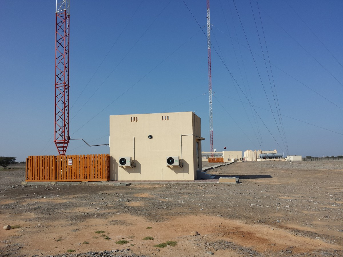 Two Tower Array in Oman