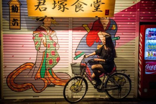 2014 photos in Tokyo