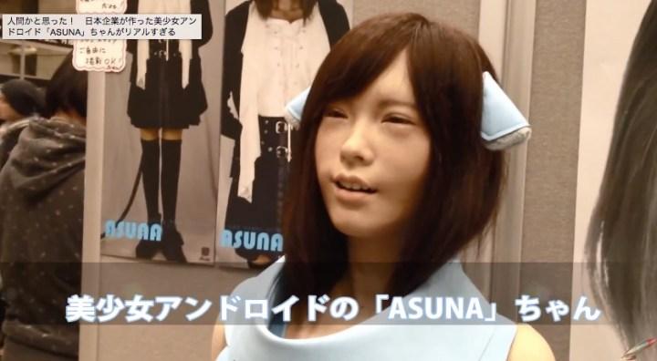 asuna2