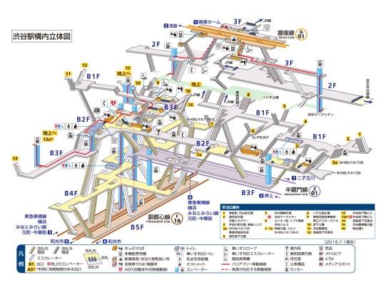 metro shibuya