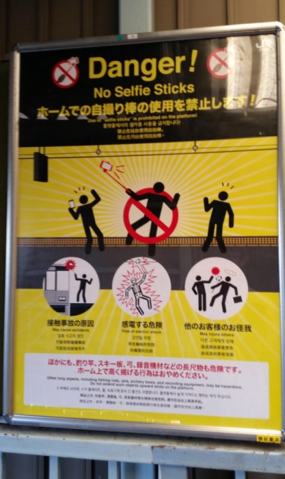 japanesesigns