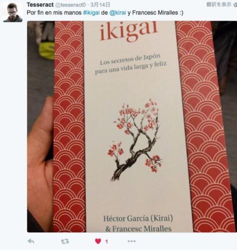 ikigai65