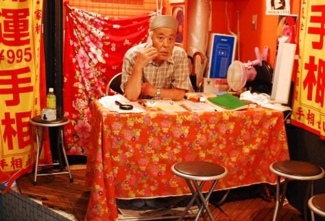 japanesereading11