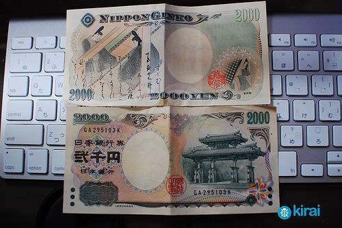 note 2000yen 2000 yen