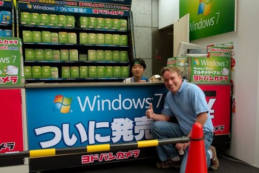 Windows 7 Linux Torvalds