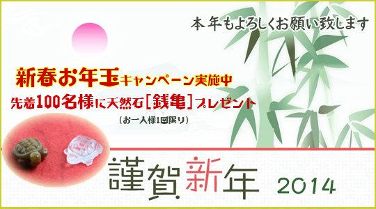 slideshow_otoshidama