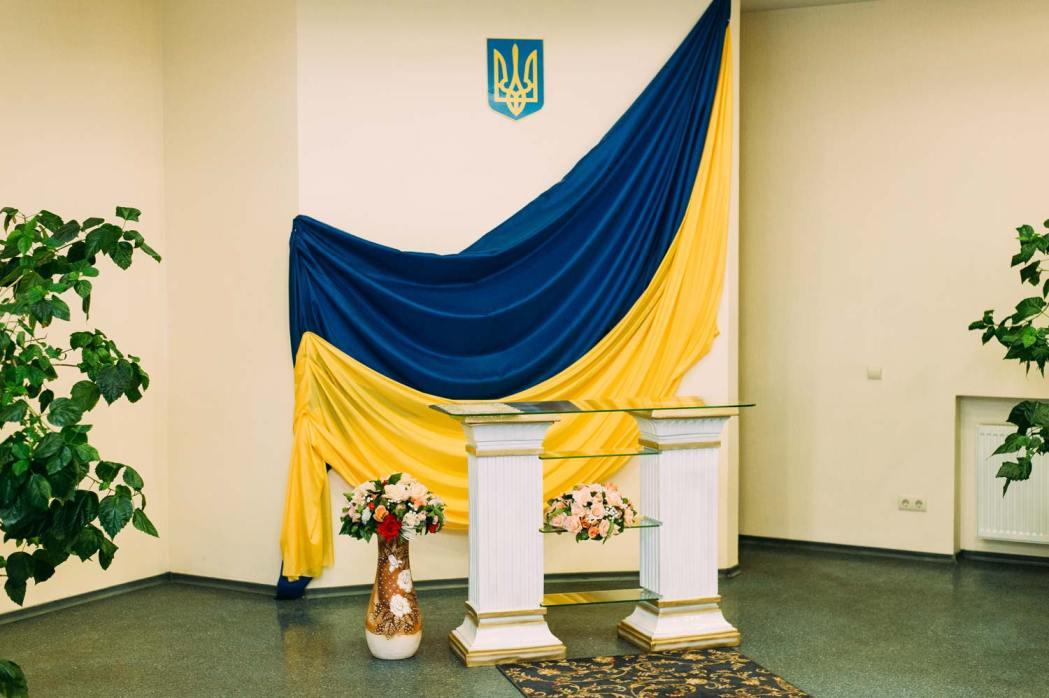 Брак за сутки в Киеве