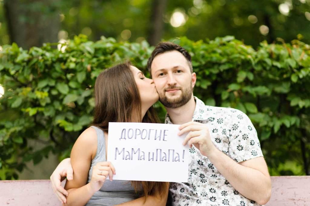 Девушка целует своего жениха