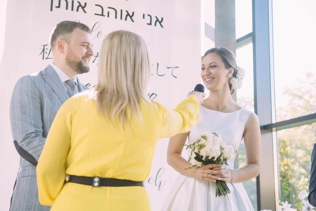 Свадьба в Готово
