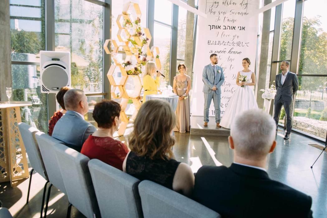 весілля в Готово