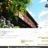天竜峡「ゲストハウス&シェアハウス満月屋」オープン!