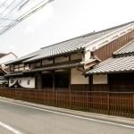 東海道五十三次視察