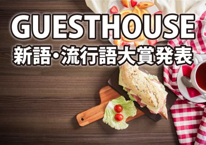 fresh-baguette-morning-breakfast-picjumbo-com
