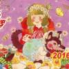 三年ぶりの「はままつ秋の芸術祭2016」