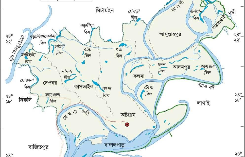 অষ্টগ্রাম উপজেলা